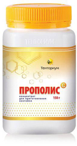 Тенториум Новокузнецк